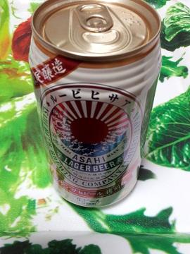 復刻ビール
