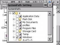 systempath2