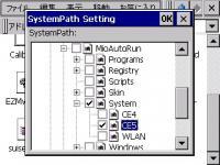 systempath3