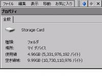 20080902002.jpg