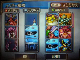 P1040582_convert_20110328005716.jpg
