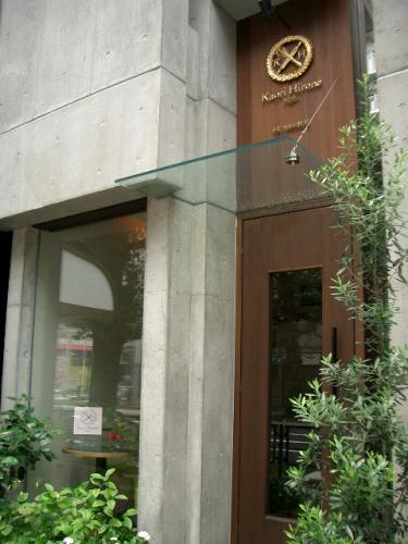 かおり建物1