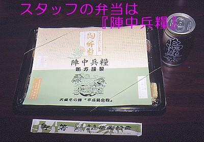 20110115_003.jpg