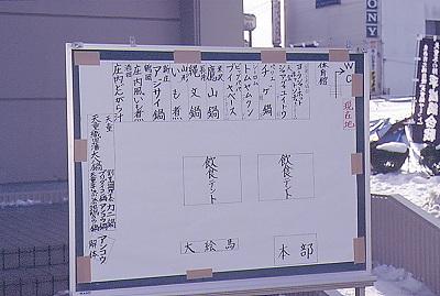 20110115_009.jpg