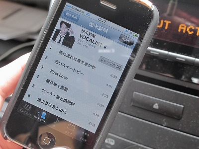 20110122_001.jpg