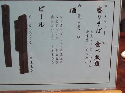 20110129_002.jpg