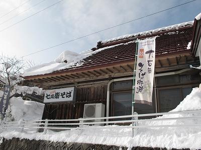 20110129_005.jpg