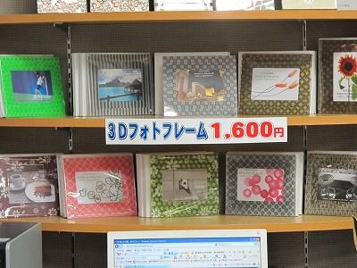 20110208_000.jpg