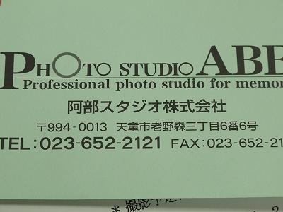 20110209_002.jpg