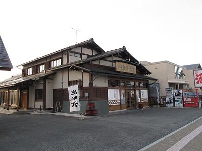 20110323_001.jpg