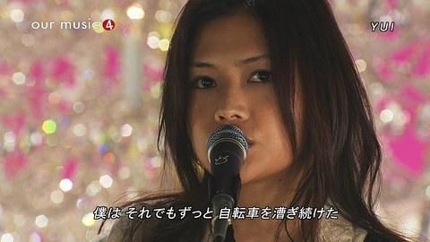 僕らの音楽 200回記念コンサート生放送 (2008/03/28)
