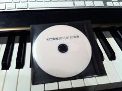 daimon_audiodata.jpg