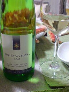 KURISAWA BLAVC 2007
