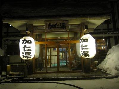 IMG_7966-kaniyu.jpg