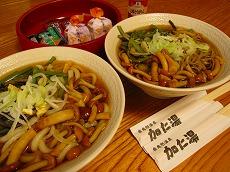 IMG_8183-kaniyu.jpg