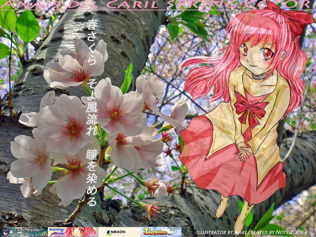 桜_edited-2