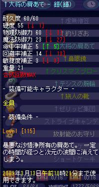 ran113c.png