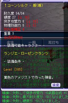 ran141f.png