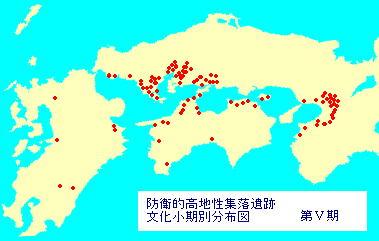 高地性集落分布図