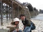錦帯橋裏KAZAYA