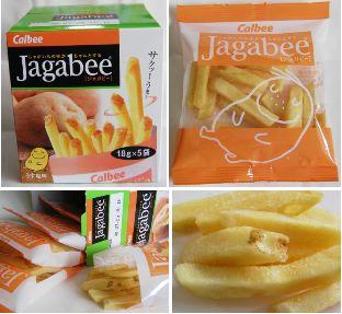 jagBbox.jpg