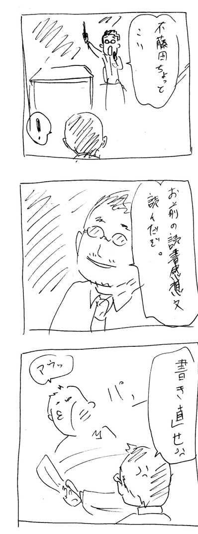 kansoubun002.jpg