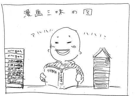 mangakariru001.jpg