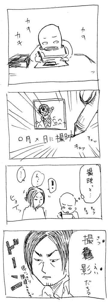 satuei001.jpg