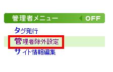 コピー ~ kaiseki1のコピー