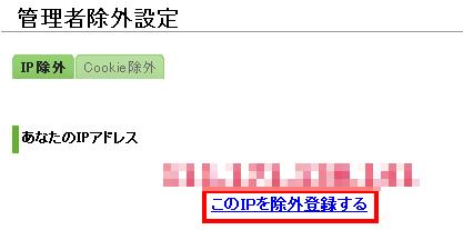 kaiseki2のコピー