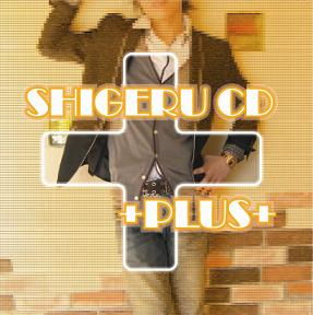 SHIGERU CD PLUS Jacket