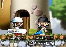 agcomresult_20090313.jpg