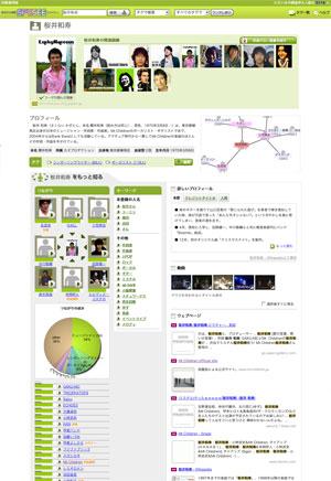 p080728_2.jpg