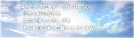 p080825_4.jpg