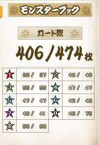 2011_0418_1532_1.jpg