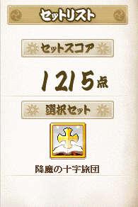 2011_0418_1533.jpg