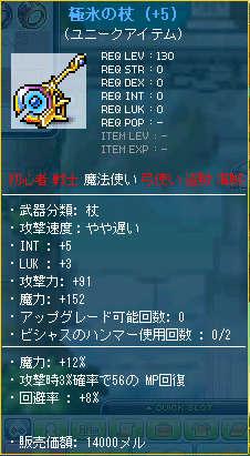 2011_0418_1625.jpg