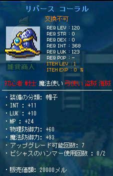 2011_0418_2137.jpg