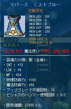 2011_0418_2138.jpg