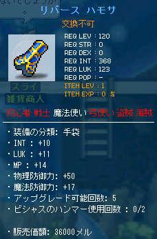2011_0418_2138_1.jpg