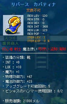 2011_0418_2138_2.jpg
