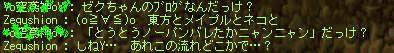 2011_0419_1644.jpg