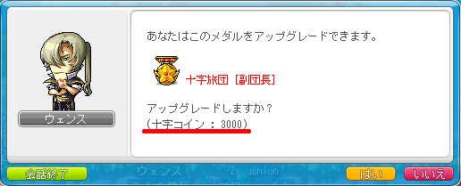 2011_0419_1747.jpg