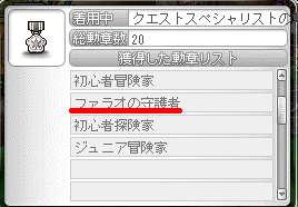 2011_0419_1749.jpg