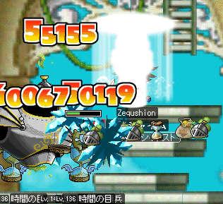 2011_0419_2113.jpg