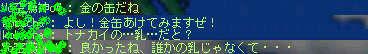 2011_0421_2308+.jpg