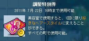 2011_0423_1614.jpg
