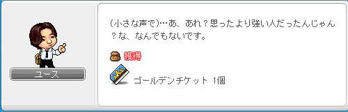 2011_0424_1633.jpg