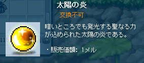 2011_0424_1707.jpg