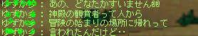 2011_0425_0228.jpg